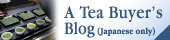 From the Tea Fields to the Storefront: A Tea Buyer's Blog
